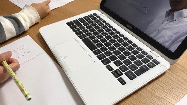 RISU小学生オンラインスクール