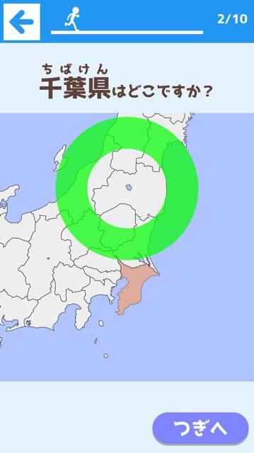 日本の都道府県クイズ
